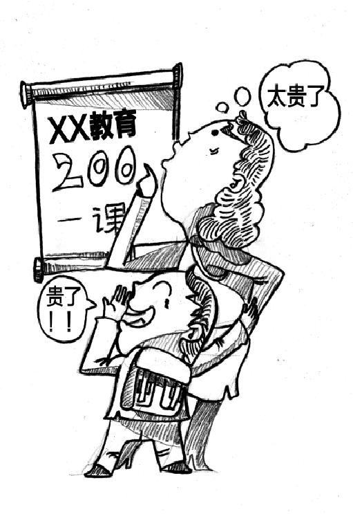 中国人口数量变化图_杭州市人口数量